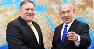 Netanyahu and Pompeo visit Saudi Arabia. Is the Iranian war on the table?