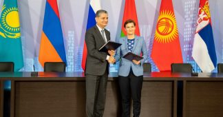 Eurasian Economic Union, Serbia sign free trade agreement