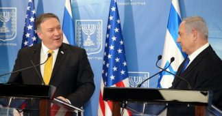 Pompeo's Visit to Israel and the Chinese Connection