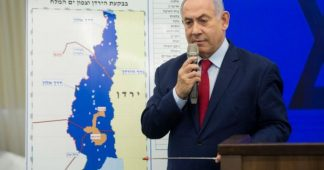 Israel's Major Political Blocs Emphasize Plans to Annex Parts of West Bank