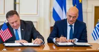 Greece – the clearance sale of military bases to the United States