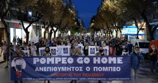 Greek police clash with protesters at rally against Pompeo's visit to Athens