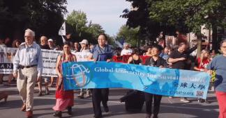 The world social forum 2021