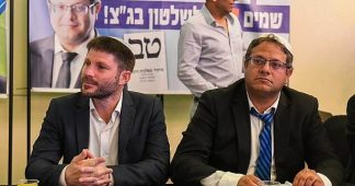 Far-right parties led by Smotrich and Ben Gvir, a Kahane disciple, join forces