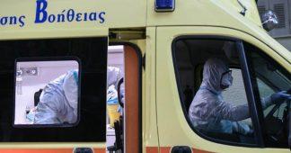 Tragic situation: beds do not reach Attica hospitals