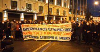 """""""Nous serons à nouveau à l'avant-garde de la défense des droits démocratiques"""""""