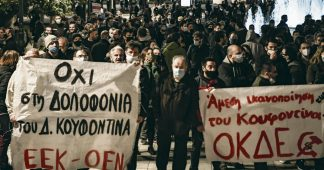 Greece. The Koufontinas affair shakes the rule of law