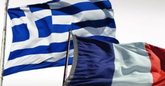 NON AU RACKET DU FISC GREC CONTRE LES FONCTIONNAIRES FRANÇAIS EN GRECE !