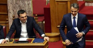 Russia dismisses claims on Sputnik vaccine by Greek PM