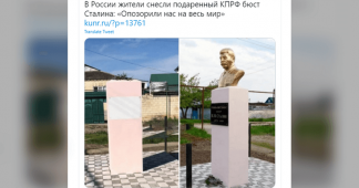 Stalin monument taken down four days after being erected in southern Russia, following backlash on social media