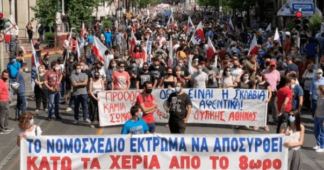 Thousands of Greeks protest Labor Law on general Strike Day