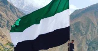 Taliban Resistance Force Forming in Panjshir Valley