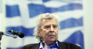 Theodorakis' death a 'great loss for all who love his country,' says Irish president
