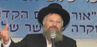 Rabbi Shmuel Eliyahu: Destroy enemy to deter attacks
