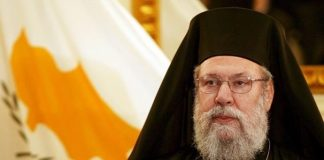 The Archbishop of Cyprus criticizes strongly the plans of President Anastasiades