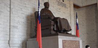 Taiwan: Ignorance, Danger Of War And A High School Nazi Parade