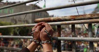 17th April 2019, Palestinian Prisoner's Day