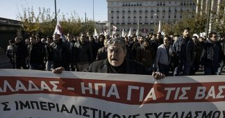 Thousands march across Greece against US imperialism